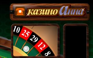 internet-kazino-besplatno-blek-dzhek